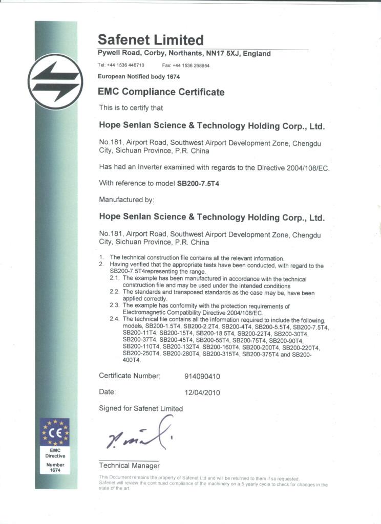 EMC Certificate SB200