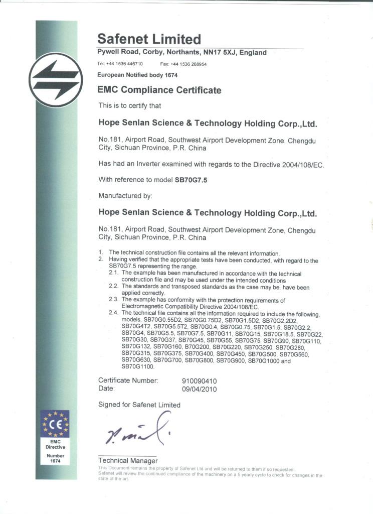 EMC Certificate SB70