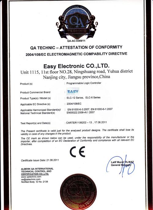 EMC for ELC-12 & ELC-6 series