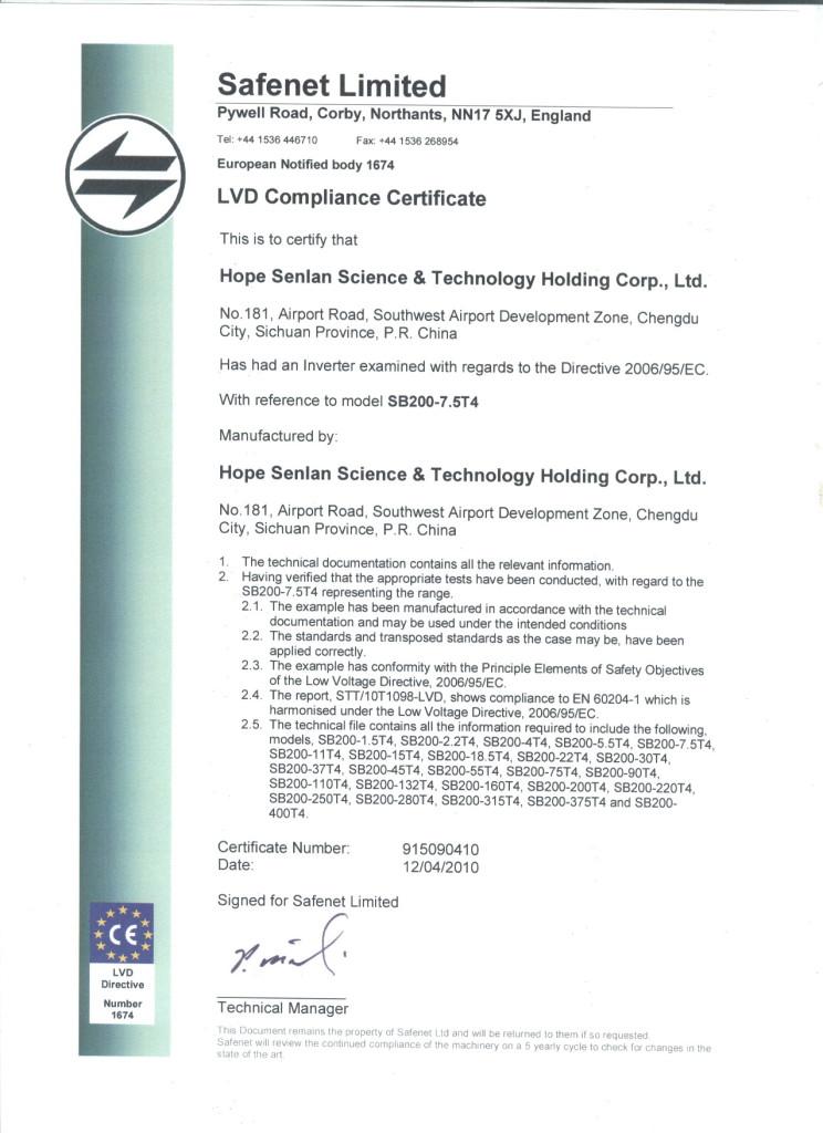 LVD Certificate SB200